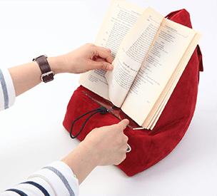 Book Seat är en praktisk läskudde, som fungerar för alla böcker